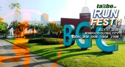 Runfest 2016 @ BGC – July 17