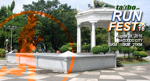 Runfest 2016 @ Bacolod – August 28
